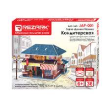 """Пазл 3D REZARK """"Кондитерская"""", серия """"Домики Японии"""", 14,5х13,7х11,4 см, арт. JAP-001, REZARK"""
