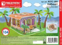 """Пазл 3D REZARK """"Кабинет"""", серия """"Жилой дом"""", 20х21х11 см, арт. ROTC-005, REZARK"""