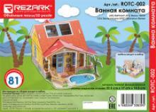 "Пазл 3D REZARK ""Ванная комната"", серия ""Жилой дом"", 22,5х17х14,5 см, арт. ROTC-002, REZARK"