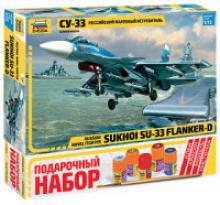 """Модель для склеивания """"Самолет Су-33"""", Звезда"""