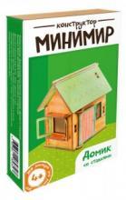 """Деревянный конструктор Минимир """"Домик со ставнями"""", Bumbaram"""