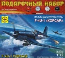 """Подарочный набор """"Сборная модель. Палубный истребитель. F-4U-1 Корсар"""" (1:72), Моделист"""