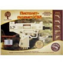 """Сборная деревянная модель """"Пистолет-пулемет УЗИ"""", Чудо-дерево (VGA Wooden Toys)"""
