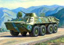 Советский бронетранспортер БТР-70, арт. 3556, Звезда