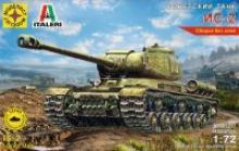 """Сборная модель """"Советский танк ИС-2"""", Моделист"""