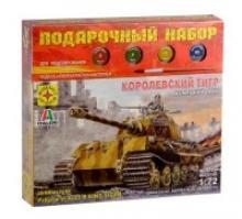 """Подарочный набор """"Сборная модель. Немецкий танк Королевский тигр"""", Моделист"""