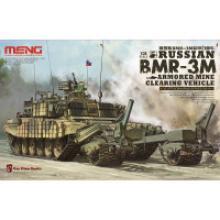 """Сборная модель Meng """"Бронированная машина разминирования"""", 1:35, арт. SS-011, MENG"""