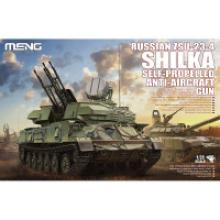 """Сборная модель Meng """"Зенитная самоходная установка"""", 1:35, арт. TS-023, MENG"""