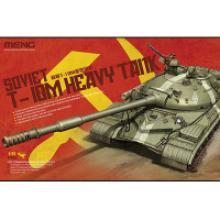 """Сборная модель Meng """"Танк"""", 1:35, арт. TS-018, MENG"""