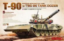 """Сборная модель Meng """"Танк"""", 1:35, арт. TS-014, MENG"""