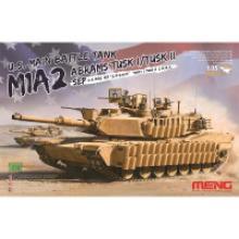 """Сборная модель Meng """"Tанк"""", 1:35, арт. TS-026, MENG"""