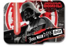 """Настольное покрытие для лепки LucasFilm """"Star Wars"""", 15x21 см, Lucasfilm"""