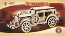 """Сборная деревянная модель """"Ретромобиль-1"""" (мини), Чудо-дерево (VGA Wooden Toys)"""