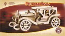 """Сборная деревянная модель """"Ретромобиль-2"""" (мини), Чудо-дерево (VGA Wooden Toys)"""