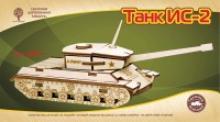 """Сборная деревянная модель """"Танк ИС-2"""" (мини), Чудо-дерево (VGA Wooden Toys)"""