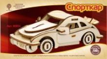 """Сборная деревянная модель """"Спорткар"""" (мини), Чудо-дерево (VGA Wooden Toys)"""