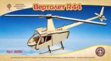 """Сборная деревянная модель """"Вертолет R44"""" (мини), Чудо-дерево (VGA Wooden Toys)"""