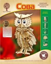 """Сборная деревянная модель """"Сова маленькая"""", Чудо-дерево (VGA Wooden Toys)"""