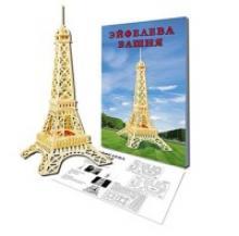 """Сборная деревянная модель 3 big """"Эйфелева башня"""", Рыжий кот"""
