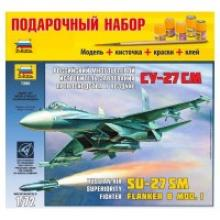 """Подарочный набор самолет """"Су-27SM"""", Звезда"""