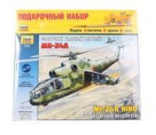 """Подарочный набор вертолет """"Ми-24А"""", Звезда"""