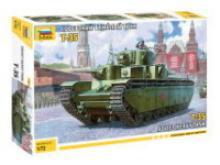 """Модель сборная """"Советский танк Т-35"""", Звезда"""