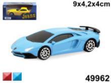 "Машинка ""Lamborghini aventador lp 750-4 superveloce"", 1:60, Autotime"