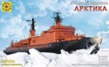 """Модель """"Атомный ледокол Арктика"""", Моделист"""