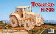 """Сборная деревянная модель """"Трактор К-700"""", Мир деревянных игрушек (МДИ)"""