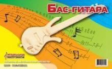 """Сборная модель """"Бас-гитара"""", Мир деревянных игрушек (МДИ)"""