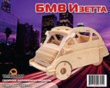 """Сборная модель """"БМВ Изетта"""", Мир деревянных игрушек (МДИ)"""