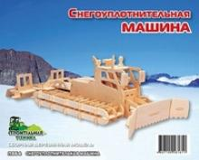 """Сборная модель """"Снегоуплотнительная машина"""", Мир деревянных игрушек (МДИ)"""